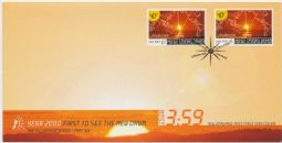 01/01/2000 New Zealand First Day Cover 40c Millennium Series (6th issue) Sunrise and World Map